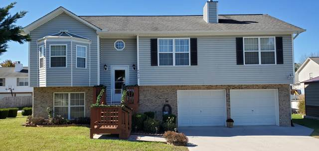 6819 Beeler Rd, Knoxville, TN 37918 (#1134475) :: Catrina Foster Group