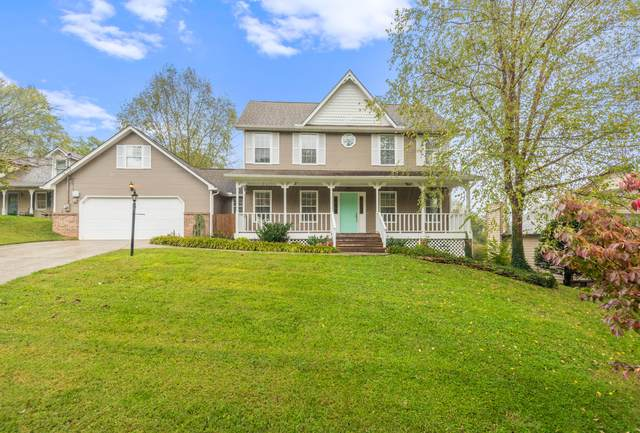1508 Fox Hollow Tr, Knoxville, TN 37923 (#1134500) :: Shannon Foster Boline Group