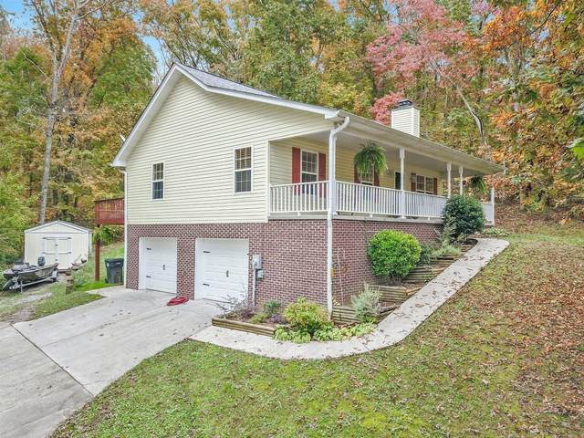 945 Frontier Circle, Friendsville, TN 37737 (#1134573) :: Realty Executives Associates Main Street
