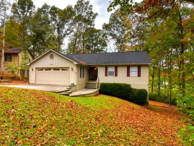 7801 Pioneer Tr, Knoxville, TN 37924 (#1134718) :: Realty Executives Associates Main Street