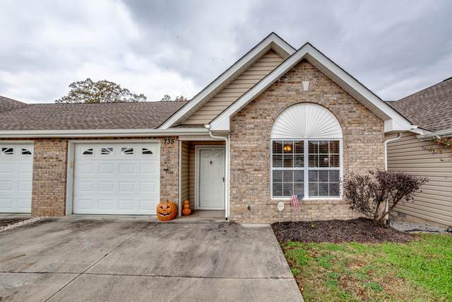 735 Graham Way, Knoxville, TN 37912 (#1134761) :: Tennessee Elite Realty