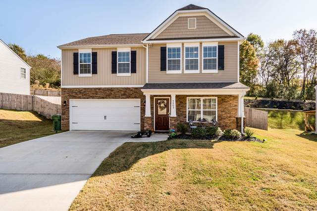 5403 Calvert Lane, Knoxville, TN 37918 (#1134880) :: Catrina Foster Group