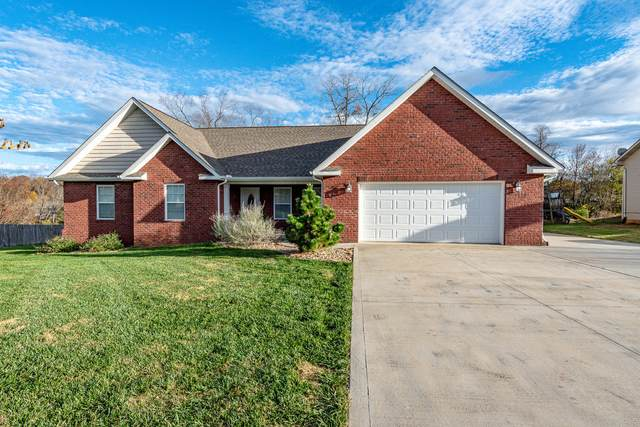4234 Paradise Hills Drive, Maryville, TN 37804 (#1134962) :: Billy Houston Group