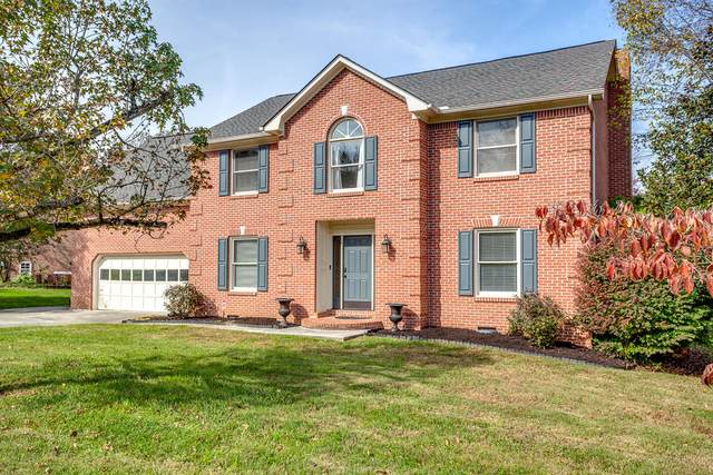 323 Sweetgum Drive, Knoxville, TN 37934 (#1135133) :: Billy Houston Group