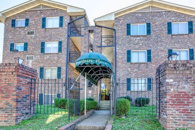 1512 Forest Ave D101, Knoxville, TN 37916 (#1135198) :: Tennessee Elite Realty