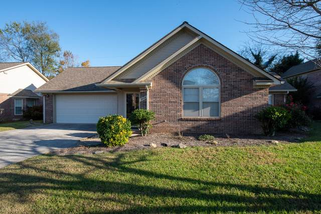 2008 Cochran Pl, Maryville, TN 37803 (#1135320) :: Tennessee Elite Realty