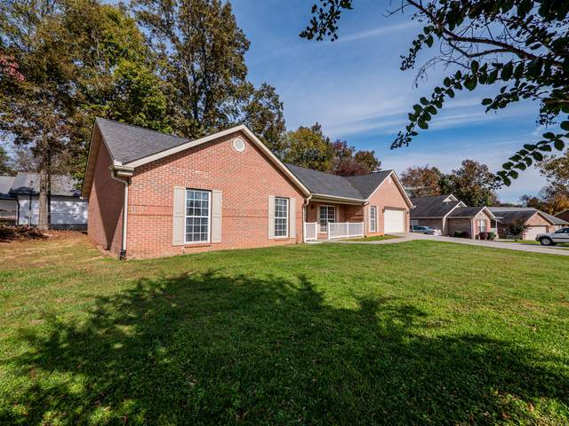 1604 Chicory Court, Maryville, TN 37801 (#1135352) :: Tennessee Elite Realty