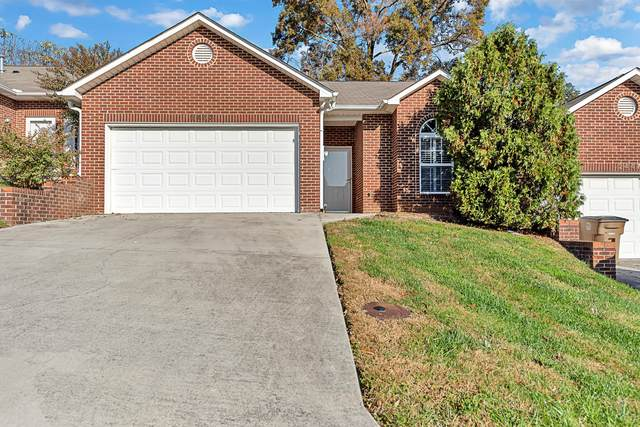 2453 Glen Meadow Rd, Knoxville, TN 37909 (#1135359) :: Tennessee Elite Realty