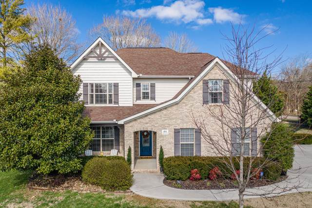 604 Grigsby Loop Circle, Knoxville, TN 37934 (#1135592) :: Realty Executives