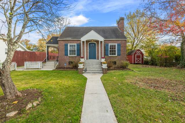 2408 Underwood Place, Knoxville, TN 37917 (#1135847) :: Realty Executives Associates