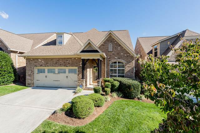 1253 Bishops View Lane, Knoxville, TN 37932 (#1135885) :: Realty Executives