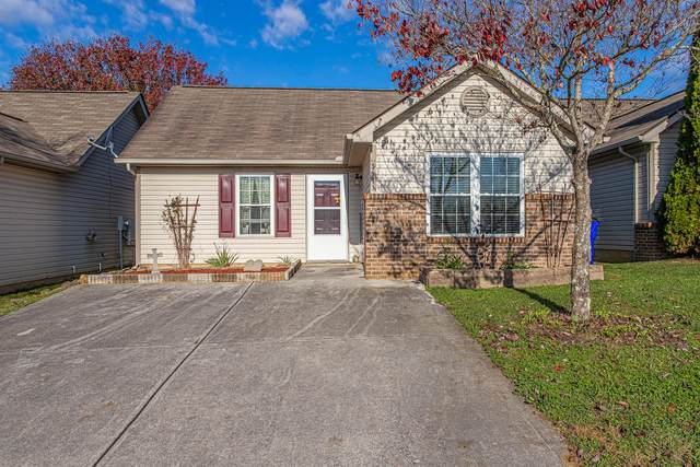 5533 Libby Way, Knoxville, TN 37924 (#1135894) :: Shannon Foster Boline Group