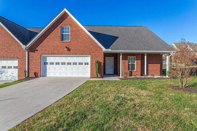 7869 Thomas Henry Way, Knoxville, TN 37938 (#1135941) :: Realty Executives