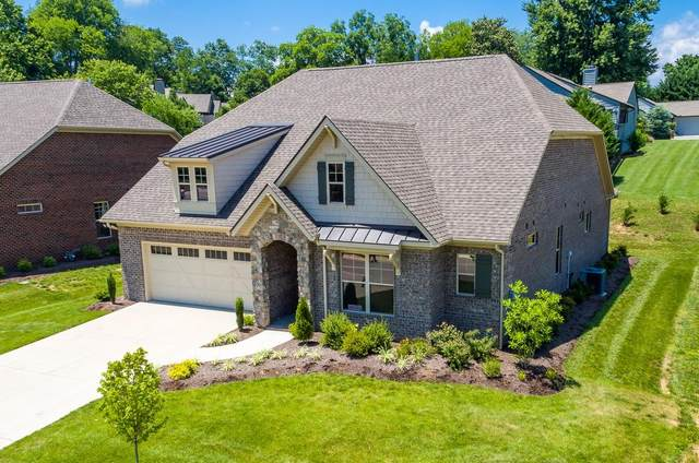 113 Broady Meadow Circle, Maryville, TN 37803 (#1135979) :: Realty Executives Associates