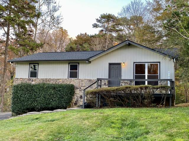 2432 Chukar Rd, Knoxville, TN 37923 (#1136062) :: Billy Houston Group