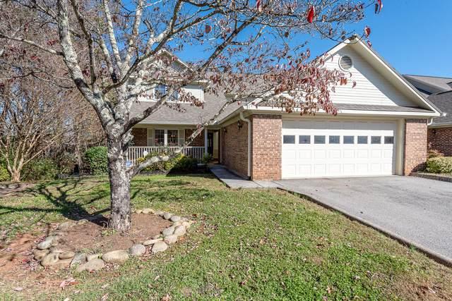 1021 Hardwick Drive, Maryville, TN 37803 (#1136623) :: Billy Houston Group