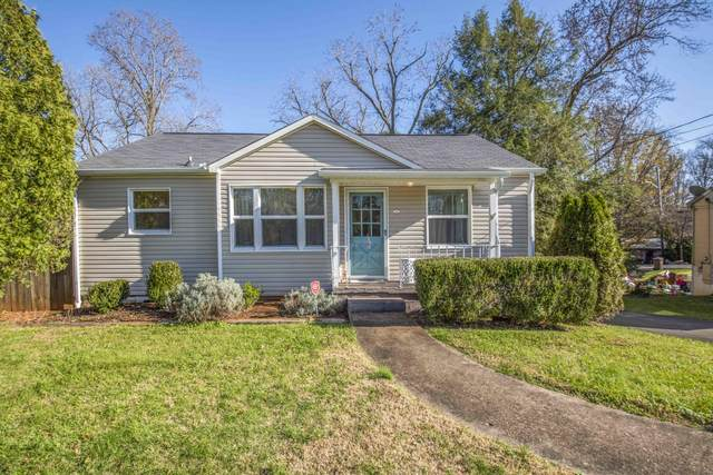 406 Stone Rd, Knoxville, TN 37920 (#1136767) :: Realty Executives