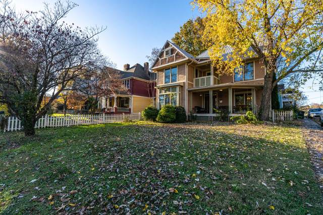 237 Deaderick Ave, Knoxville, TN 37921 (#1136852) :: The Cook Team