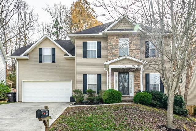 1423 Armiger Lane, Knoxville, TN 37932 (#1137023) :: Billy Houston Group