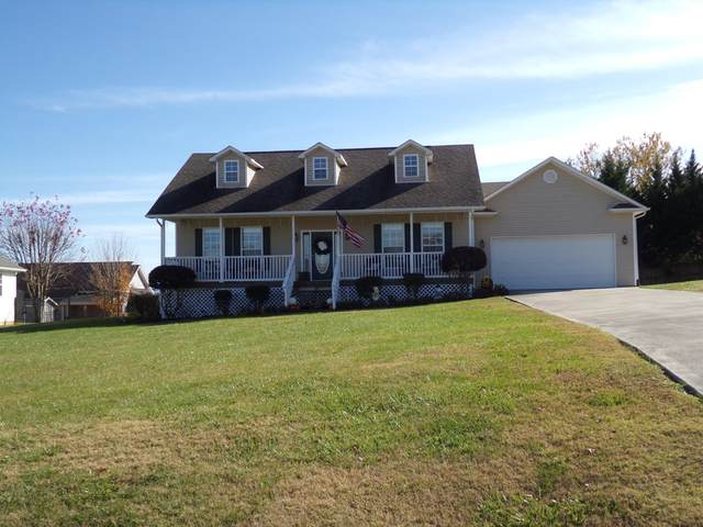 123 Country Way Rd, Vonore, TN 37885 (#1137028) :: Realty Executives Associates