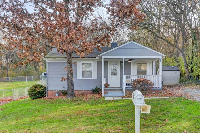 610 Kinzel Ave, Maryville, TN 37804 (#1137385) :: The Cook Team