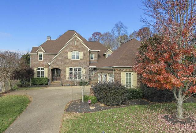 1232 Anthem View Lane, Knoxville, TN 37922 (#1137560) :: Realty Executives Associates Main Street