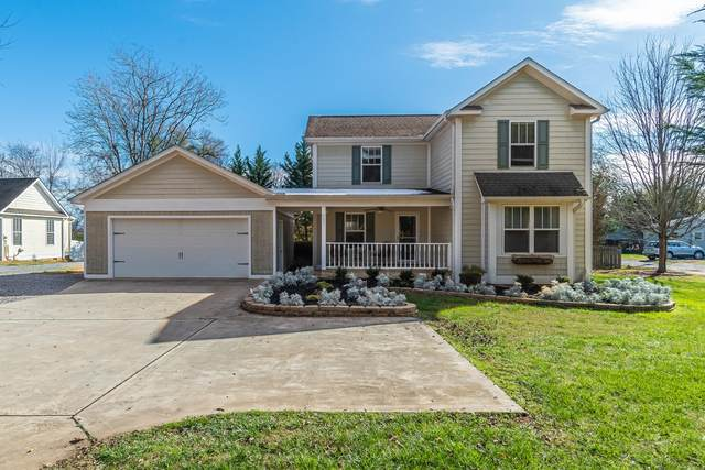 207 Charleston Lane, Maryville, TN 37803 (#1137971) :: Billy Houston Group