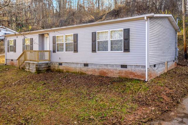 220 Jerry Lane, Knoxville, TN 37920 (#1138056) :: Tennessee Elite Realty