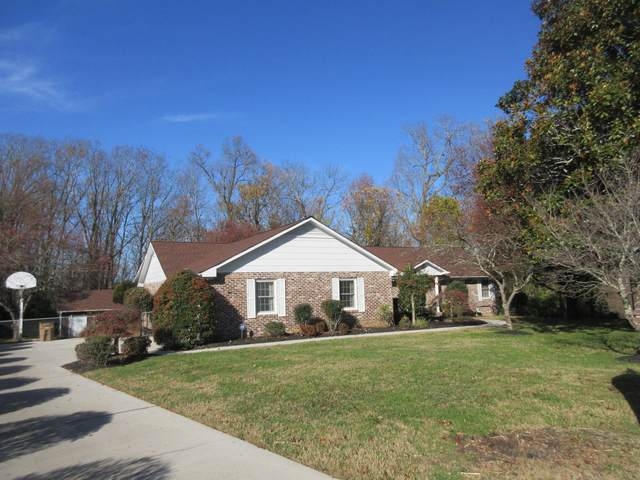 2909 NE Walkup Drive, Knoxville, TN 37918 (#1138113) :: Shannon Foster Boline Group
