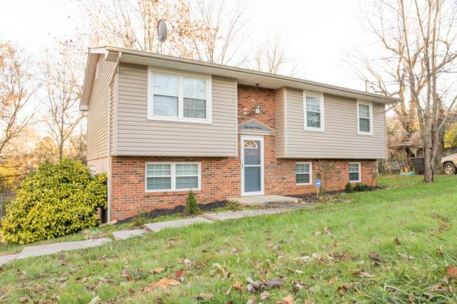 5813 NW Wexford Lane, Knoxville, TN 37921 (#1138447) :: The Cook Team