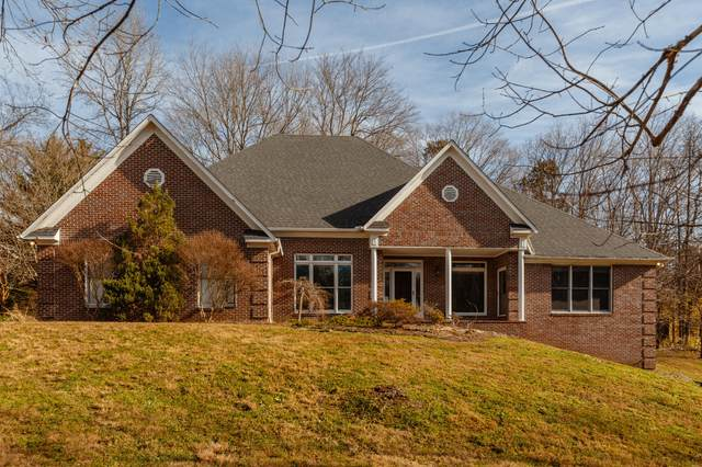 8208 Stratton Wood Circle, Knoxville, TN 37919 (#1138459) :: Tennessee Elite Realty
