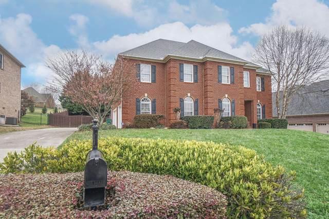 1708 Burnside Drive, Maryville, TN 37801 (#1138465) :: Realty Executives Associates