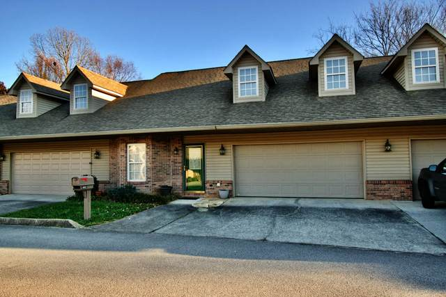 1022 Silver Creek Lane #4, Maryville, TN 37804 (#1138763) :: Billy Houston Group