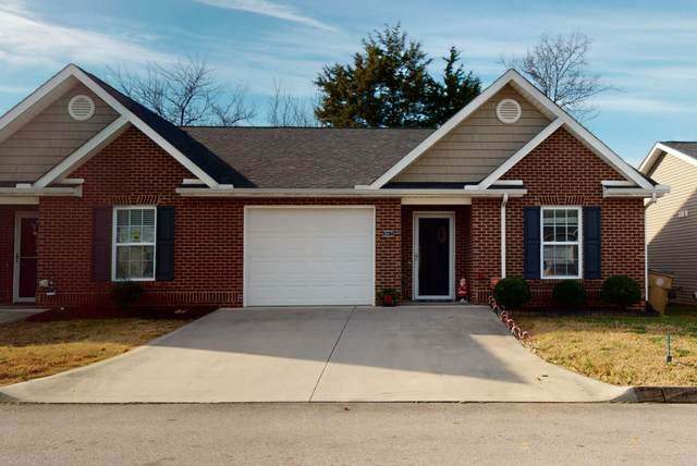 5017 White Petal Way, Knoxville, TN 37912 (#1138801) :: Billy Houston Group