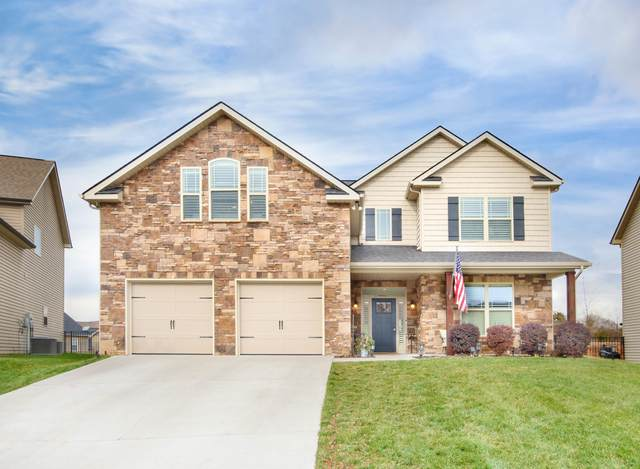 2628 Turkey Trot Lane, Knoxville, TN 37932 (#1138849) :: Tennessee Elite Realty