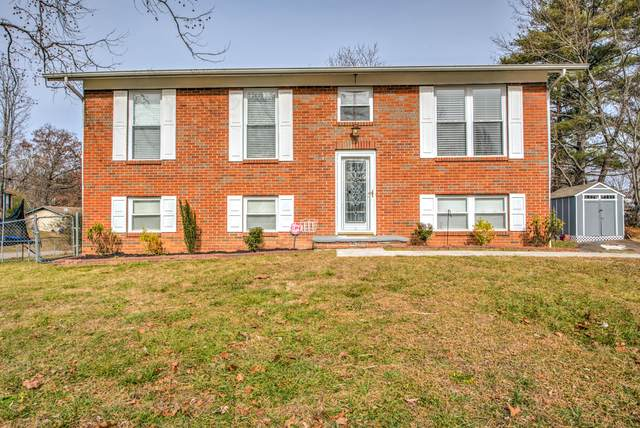 6635 Trousdale Rd, Knoxville, TN 37921 (#1139024) :: The Cook Team