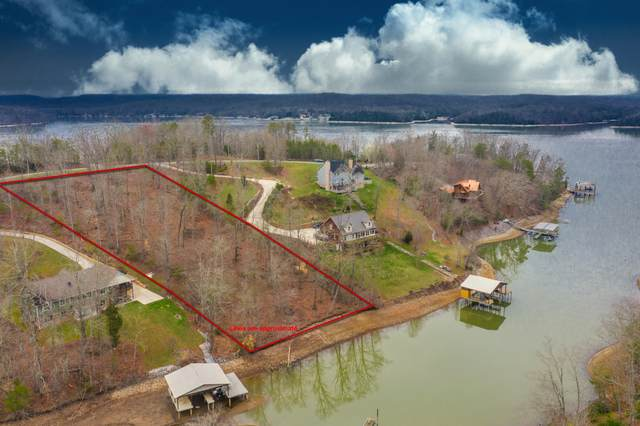 112 Delaware Point, Ten Mile, TN 37880 (#1139214) :: Cindy Kraus Group | Realty Executives Associates