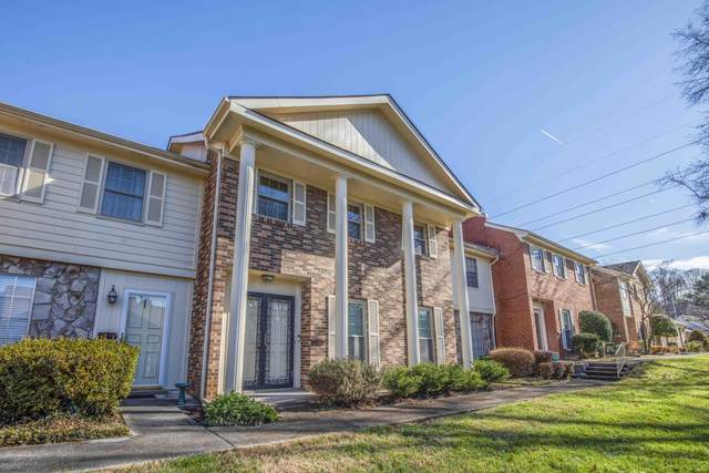 7914 Gleason Drive #1035, Knoxville, TN 37919 (#1139234) :: Billy Houston Group