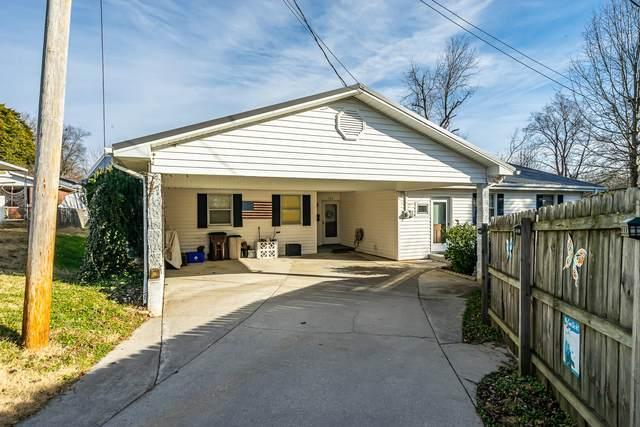 102 Piedmont Rd, Oak Ridge, TN 37830 (#1139301) :: Tennessee Elite Realty