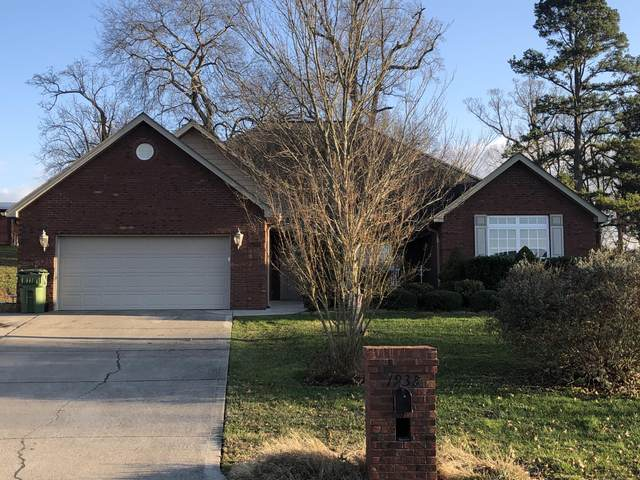 1938 Emma Lane, Maryville, TN 37803 (#1139365) :: Tennessee Elite Realty