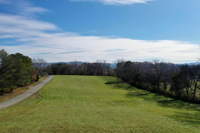 Lot 5r Gateway Rd, Maryville, TN 37803 (#1139387) :: Billy Houston Group