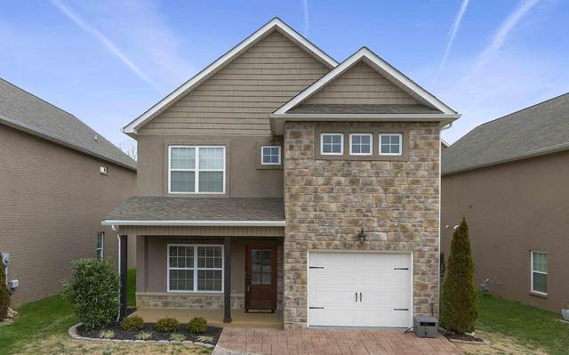 3200 Gazebo Point Way, Knoxville, TN 37920 (#1139693) :: The Cook Team