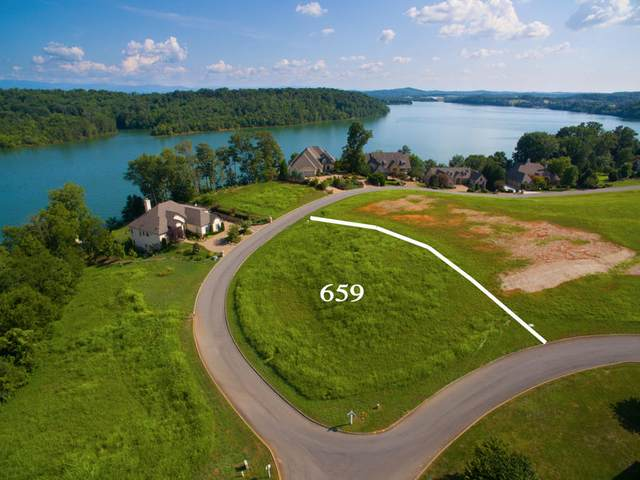 150 Killdeer Drive, Vonore, TN 37885 (#1139789) :: Tennessee Elite Realty
