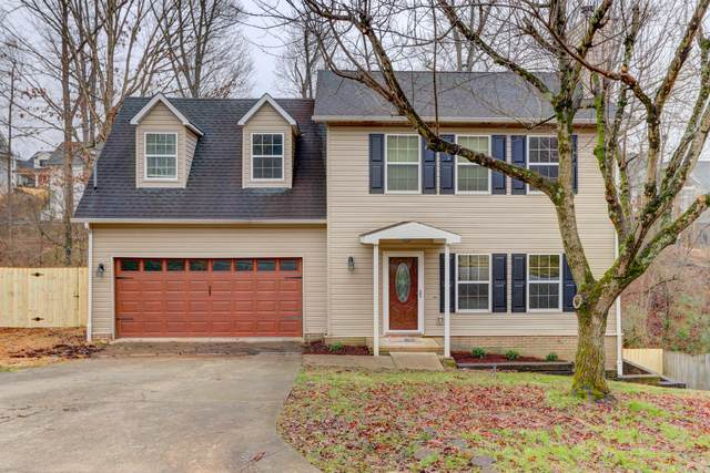 1865 Poplar Hill Rd, Knoxville, TN 37922 (#1139833) :: Cindy Kraus Group | Realty Executives Associates