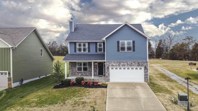248 Twilight Blvd, Sharps Chapel, TN 37866 (#1139867) :: Tennessee Elite Realty