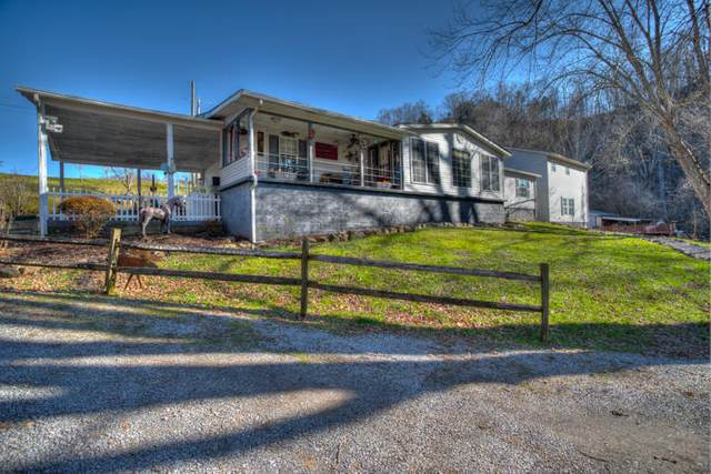 1467 Chapman Hwy, Sevierville, TN 37876 (#1139894) :: The Terrell Team