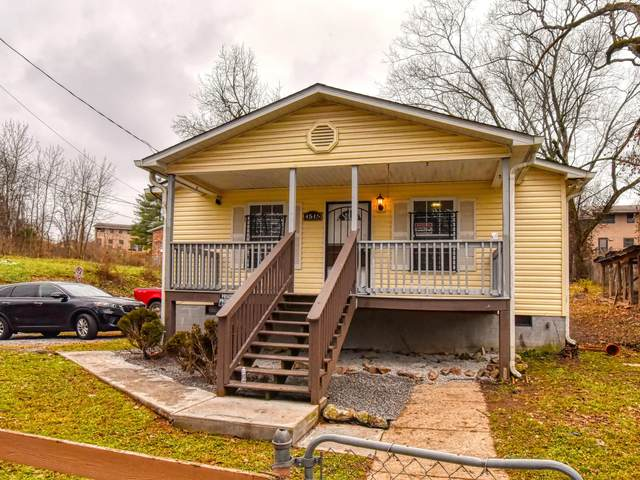 4515 Sims Rd, Knoxville, TN 37920 (#1140021) :: Tennessee Elite Realty