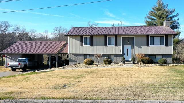 3605 Heritage View Drive, Maryville, TN 37804 (#1140101) :: Tennessee Elite Realty