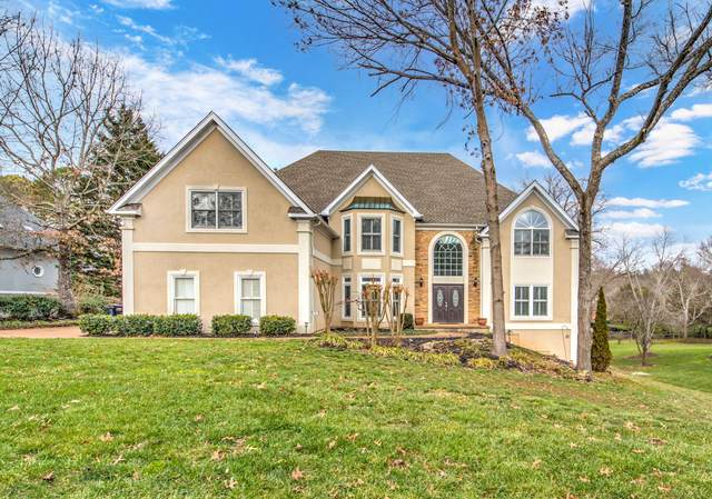12229 Ansley Court, Knoxville, TN 37934 (#1140229) :: Billy Houston Group