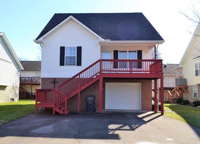 749 Plantation Drive, Pigeon Forge, TN 37863 (#1140267) :: Realty Executives Associates Main Street